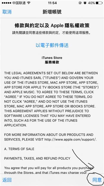 无信用卡可以创建其他地区Apple ID吗?如何创建