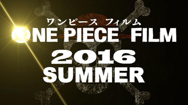人气动漫《海贼王》最新剧场《GOLD》明年7月上映 尾田荣一郎负责制作