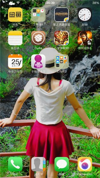 iOS 9.1不越狱也可以隐藏应用程序吗?如何设置