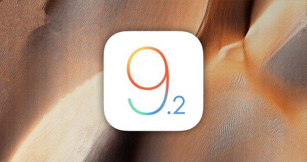 iPhone/iPad收不到iOS9.2正式版更新怎么办?
