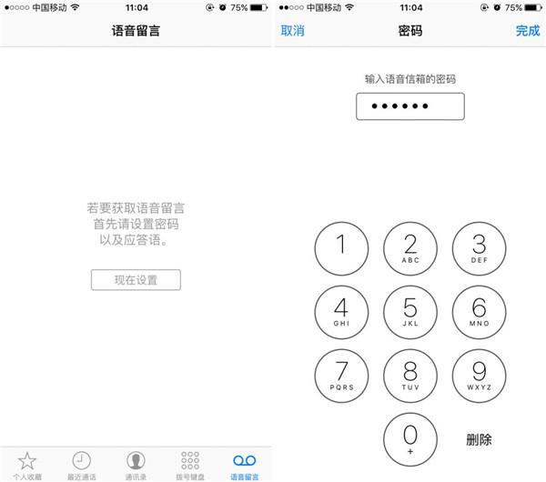 iOS 9.2好不好?iPhone 6s升iOS 9.2二十分钟体验
