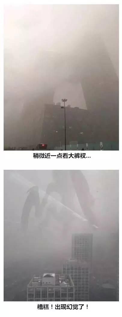 南方艳阳没有暖气,北方雾霾无法呼吸