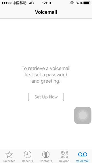 如何在iPhone上设置可视化语音信箱