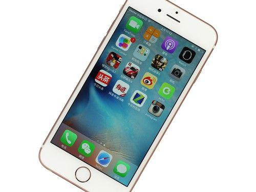 苹果iPhone防水新思路 你认为是否可行?