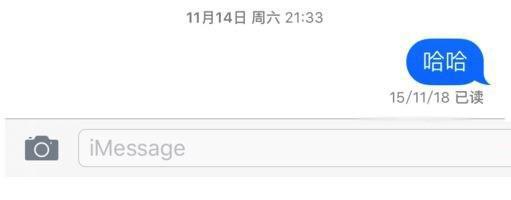为什么iPhone的短信有蓝色和绿色两种?