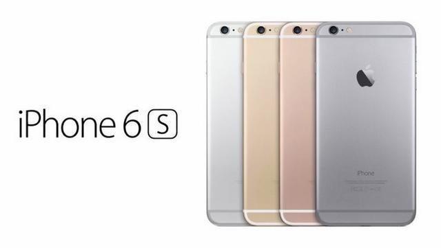 iPhone 6s:2015年度智能手机中的王者