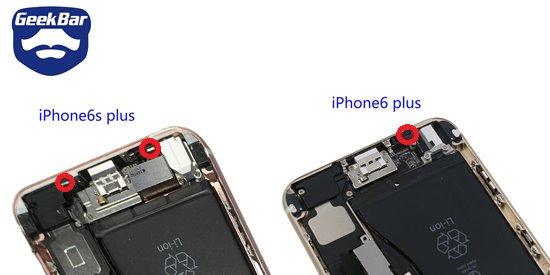 苹果iPhone6s竟然有四个麦克风