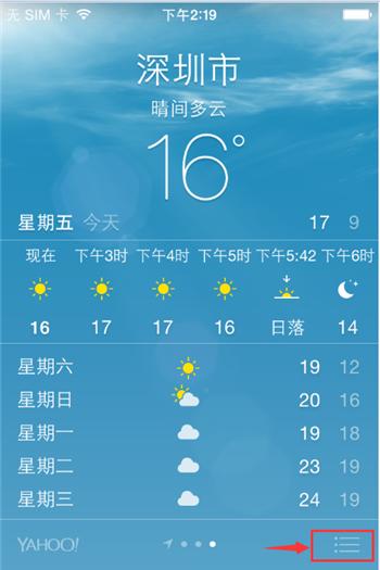 iphone6s天气如何添加/删除城市?