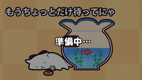 猫奴请注意!《猫侍》玉之承大人要出手游了!