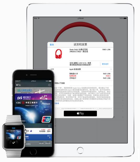 Apple Pay和支付宝谁更便捷一些?