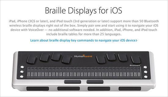 苹果明年将售针对残障人士无障碍产品