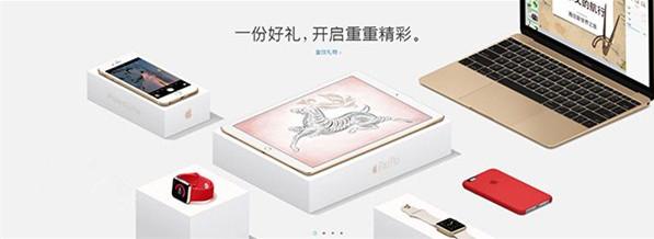"""苹果升级新年""""四件套"""":果粉要奉献年终奖了"""