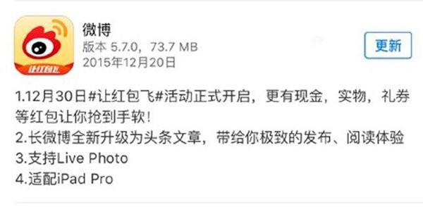 晒图新技能:iOS版微博支持苹果Live Photos了