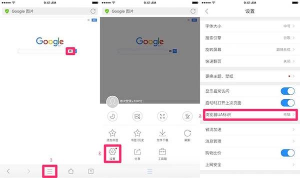 iPhone手机可以以图搜图吗?如何操作