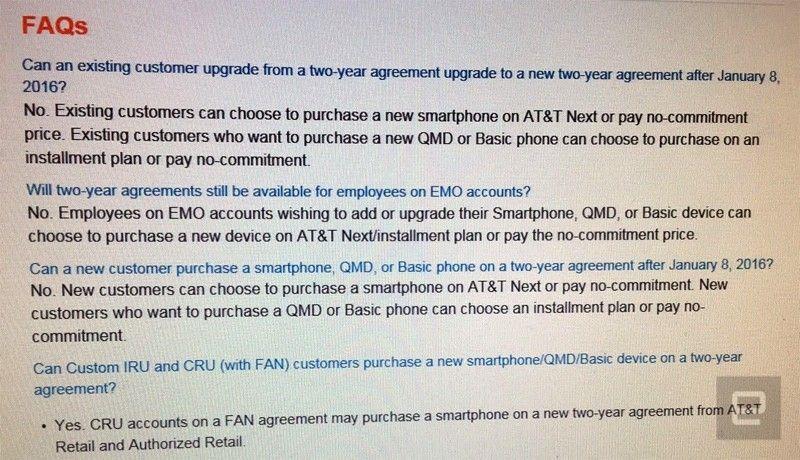 美国199美元iPhone时代结束:要买就买全价