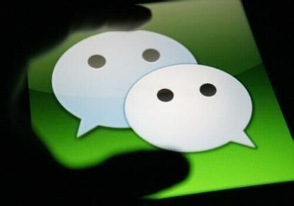恢复微信删除记录教程 删除好友恢复方法