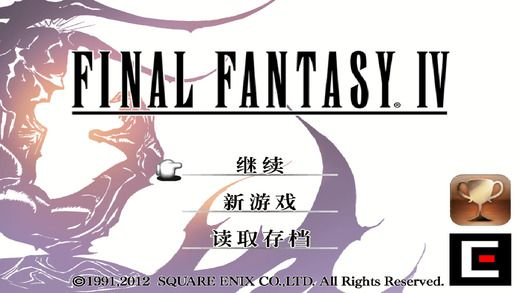 大势所趋 又一经典作品支持64bit:《最终幻想 4》更新