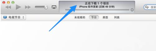 苹果手机开不了机,显示连接iTunes怎么回事