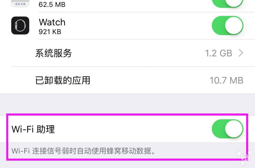 iOS 9的Wi-Fi助理又惹事了:或被设置为默认关闭
