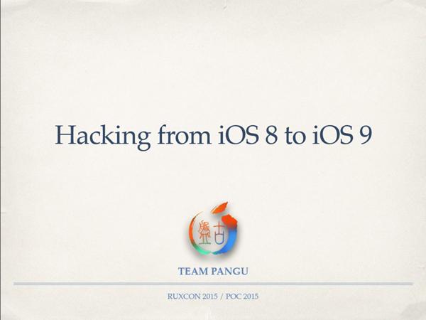 果粉热情不在:iOS 9.2.1可否越狱无已无兴趣