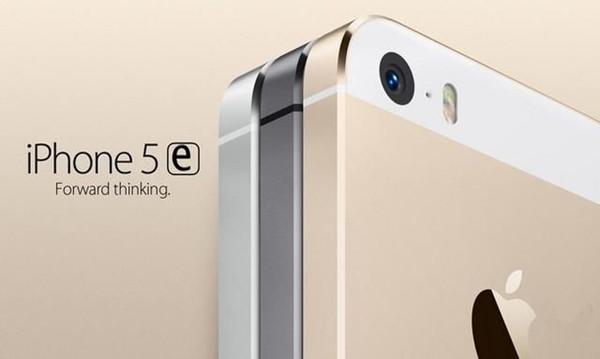 iPhone 5e:据说这是苹果4英寸新机的名称