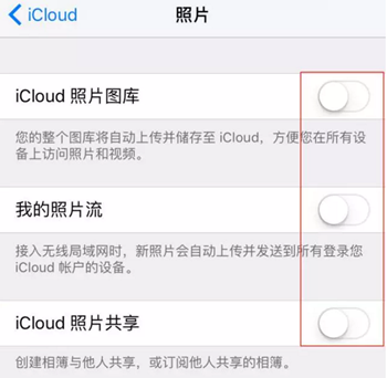 iPhone小技能速速用起来