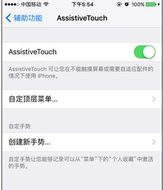 iPhone的五大使用技巧,赶快用起来