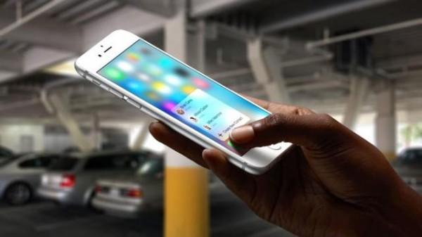 苹果iOS 10消息汇总 老机型用户或被放弃