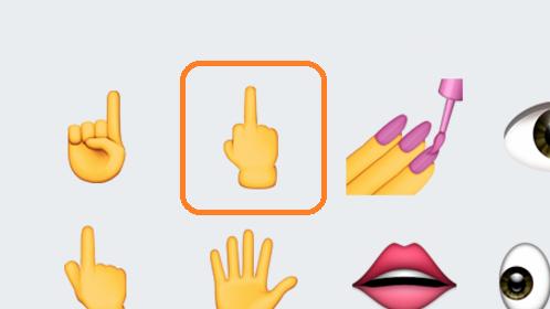 iOS9.1新增竖中指表情!但苹果把它画错了