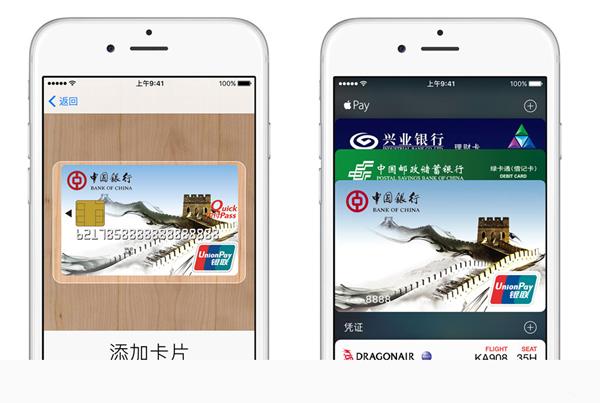 两个Apple Pay使用视频曝光:快来试试吧!