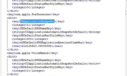iOS8/9.1/9.2不越狱消除小红点教程