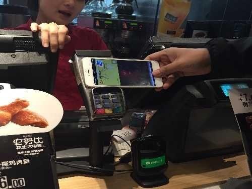 传Apple Pay今日国内上线 眼一闭一睁钱就没了