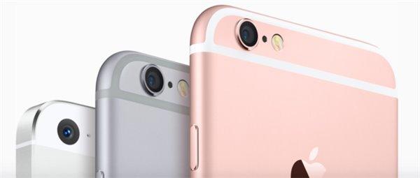 iPhone5se三月发布 旧版将停产退出市场