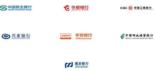 Apple Pay在中国发展不错 又有4家银行加入