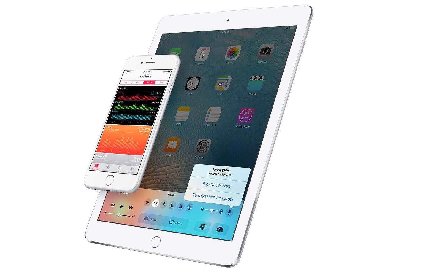 iOS 9.3 Beta 2 公测版已到 好不好用你说了算