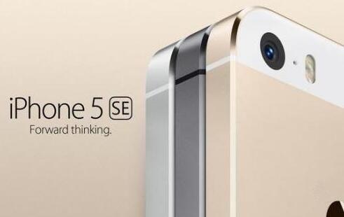 4英寸新iPhone的最大惊喜点在哪?也许是价格