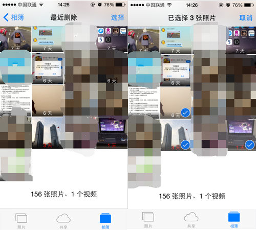 【iOS9每日1招】照片误删轻松找回