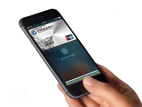 苹果Apple Pay正式在中国上线
