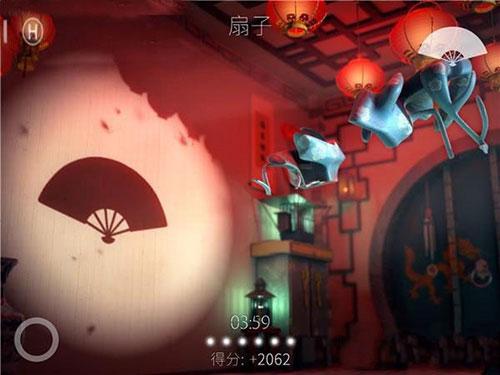 《投影寻真》也玩中国风 春节新关卡攻略