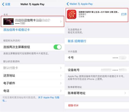 Apple Pay超大隐患:小心钱不翼而飞