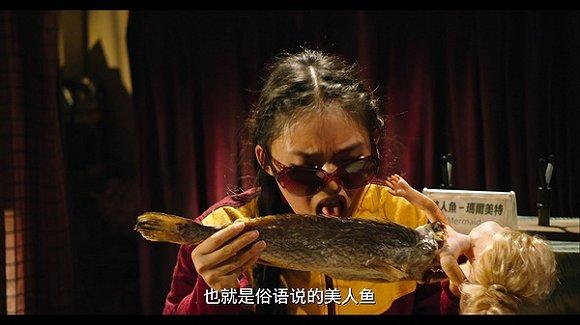美人鱼究竟有多好吃?