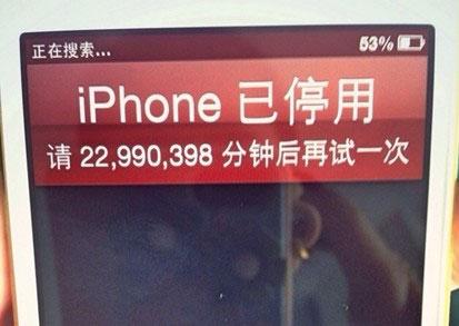 莫名变砖!盘点这些年iPhone神奇bug