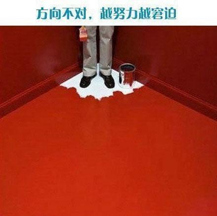 你绝想不到的中国十大光棍职业~