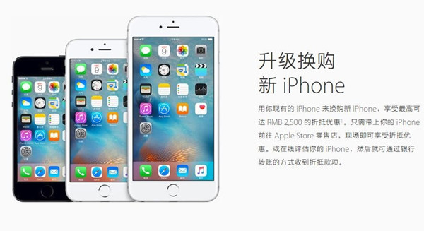 为刺激北美iPhone销量 苹果也是蛮拼的