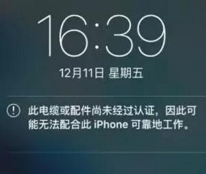 这些保护iPhone数据线的方法,也真是绝了