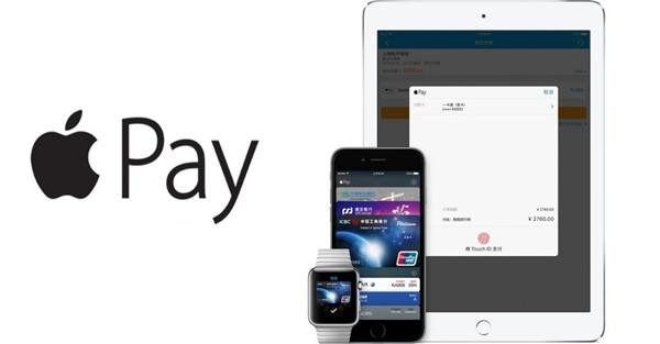 Apple Pay国内发展难   用户热情不够
