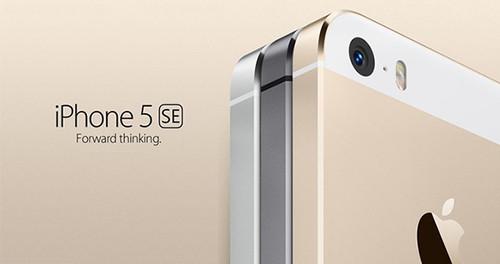 iPhone5se多少钱?你会买吗