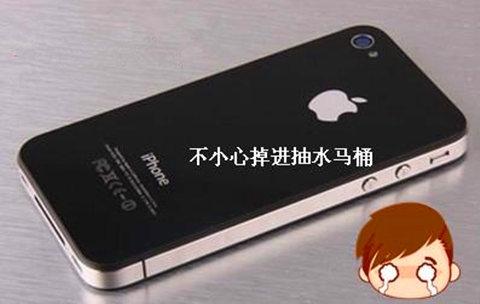 iPhone微信发语音只能发10秒怎么办?