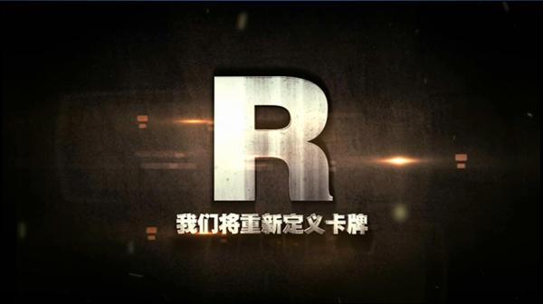小说《绝世武神》同名手游曝光 3R式卡牌概念图释出