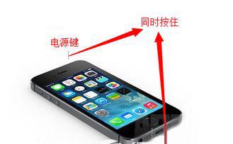 苹果iphone5se怎么截图?iphone5se截图教程
